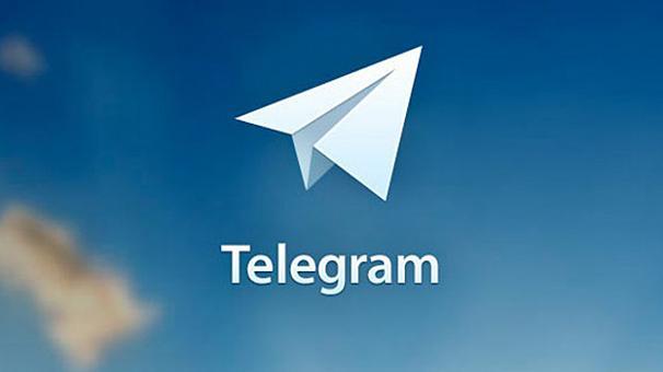 خرید فیلتر شکن تلگرام.jpg